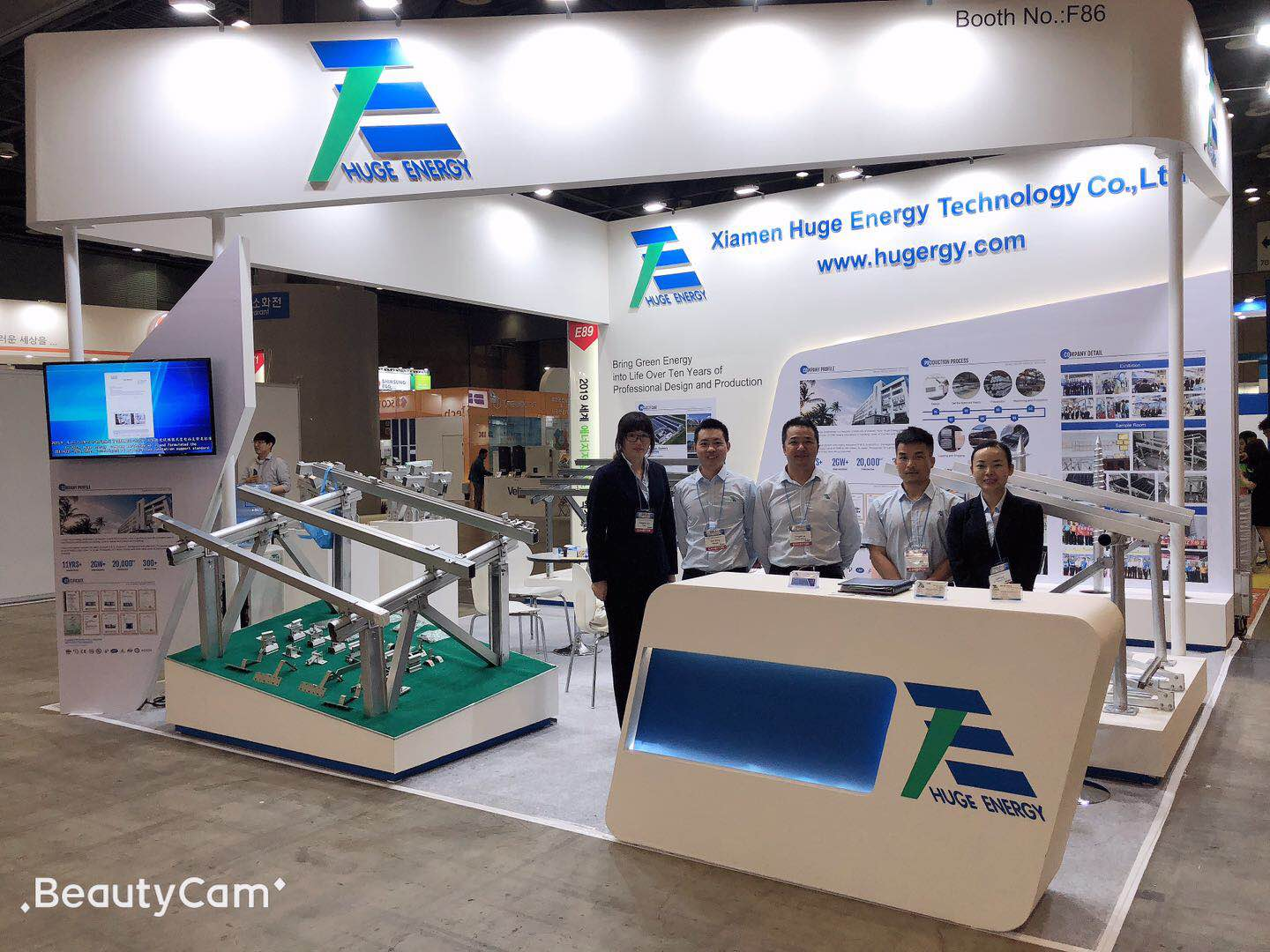 solar energy exhibition at the KINTEX Pavilion in Gaoyang, Korea on June 19-21, 2019