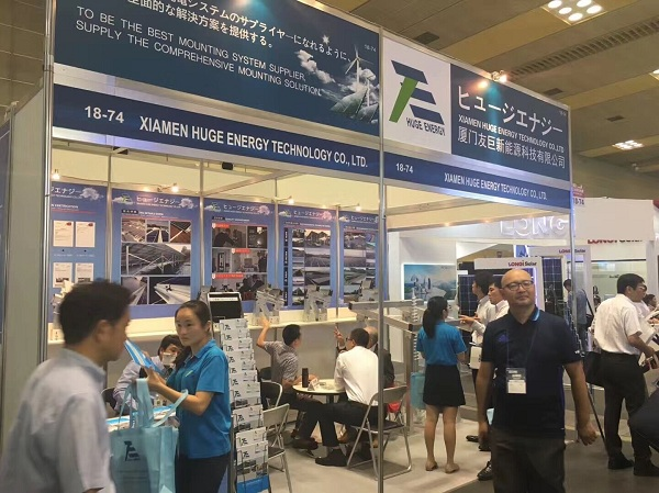 2017 Osaka International Solar Energy Exhibition in Japan